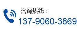 zi询电话