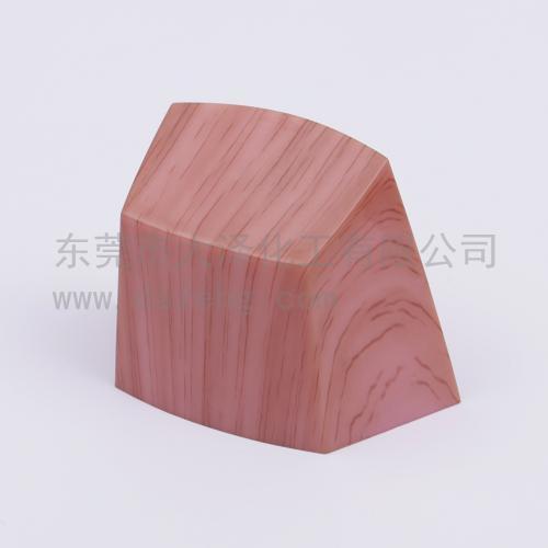 hua妆品zhuang饰